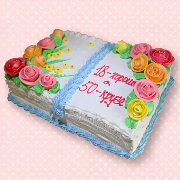 замовити торт у вигляді книги