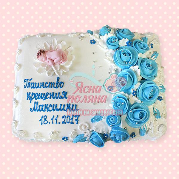 замовити торт на хрещення Житомир