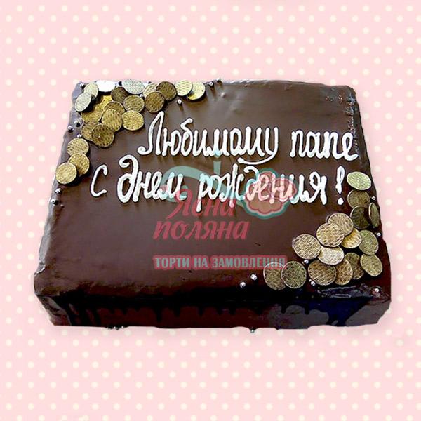 торт ясна поляна, торт на замовлення для чоловіка